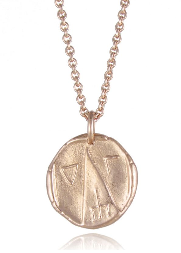 Astrape Necklace Rose Gold